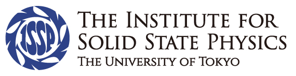 The Institute for Solid State Physics | The University of Tokyo
